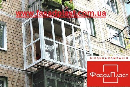 Балкон установка с выносом от пола