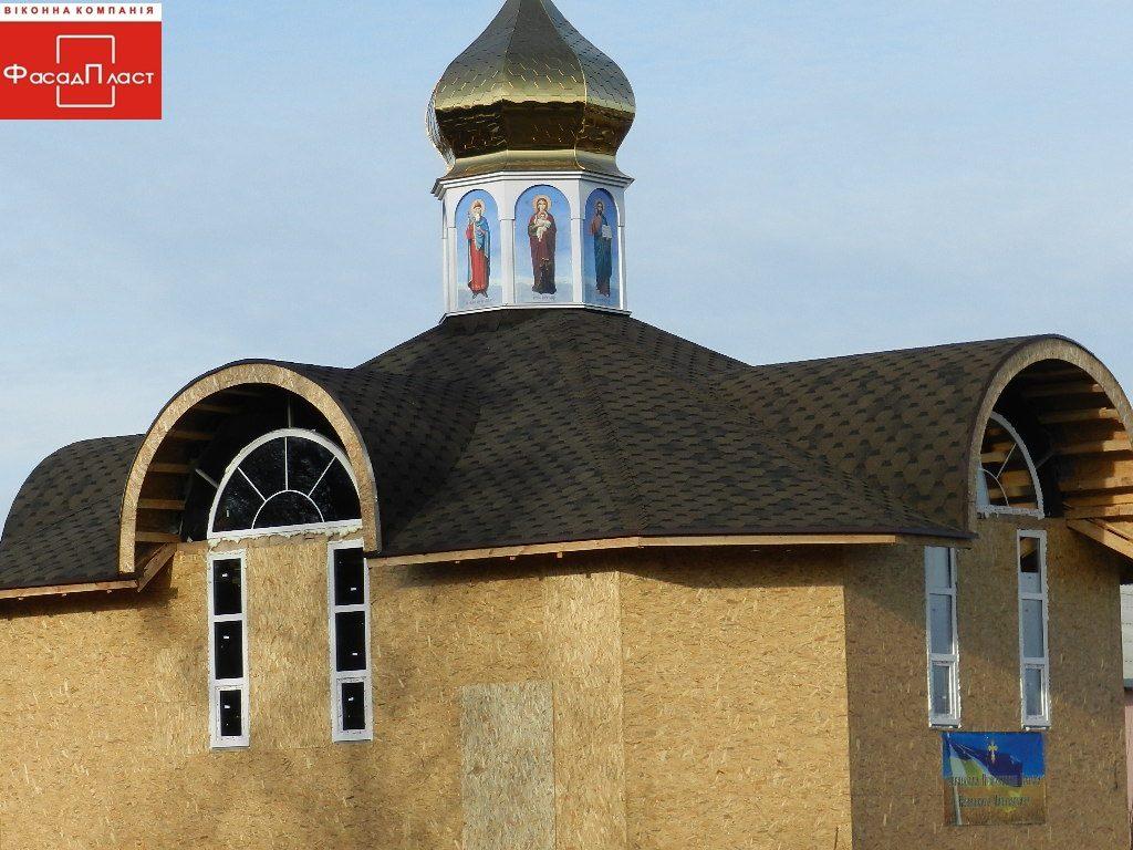 ОКНА REHAU Церковь с.Хотов Киевская область