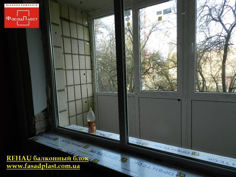 Balkblokkievrehaueuro60 окна, двери, балконы rehau в киеве.