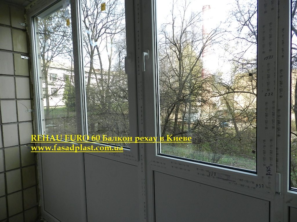 Балкон REHAU 60 Киев ул.Потехина,5