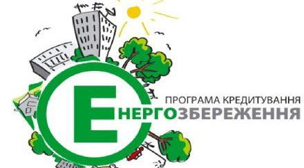 """Программа """"Теплый Дом"""""""
