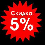 Акция на окна REHAU 5%