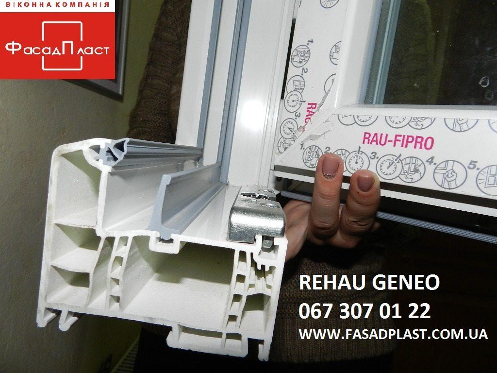 REHAU GENEO RAU-FIPRO