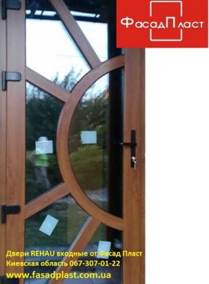 dveri-terrasa-rehau