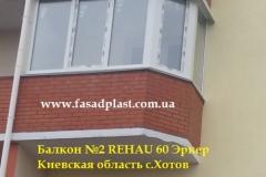 balko2-khotov-erker