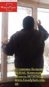 Установка окон rehau Киевская область 067 307 01 22 www.fasadplast.com.ua