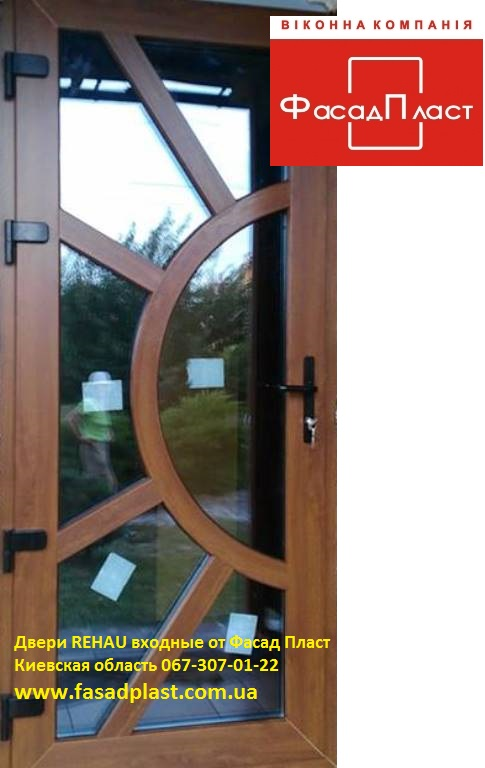dveri-rehau-fasadplast